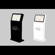 Borne Digitale d'Accueil Visiteurs Extérieur - bim
